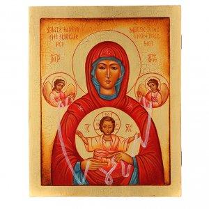 Icônes Russes peintes: Icône russe Marie qui défait les noeuds 21x17 cm