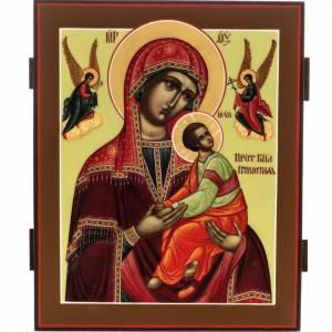 Icône russe Vierge de la Passion 27x22 cm s1