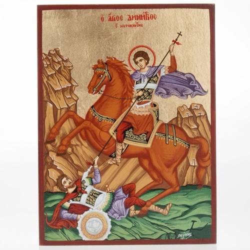 Icône Saint Démétrios d'Égine sérigraphie Grèce s1