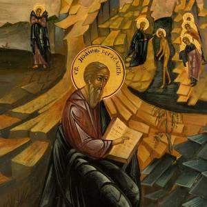 Icône Saint Jean apôtre ovale s2