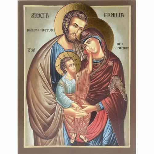 Icône Sainte famille imprimée 26x20 s1
