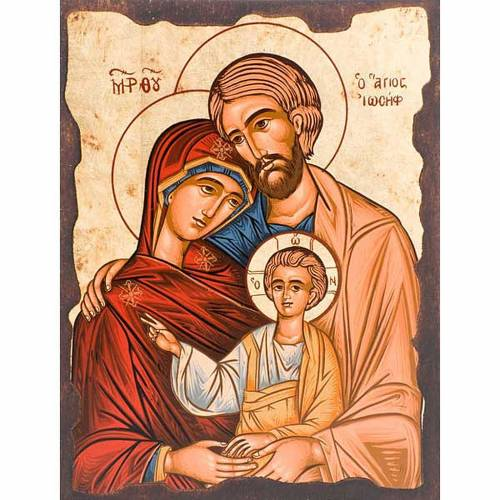Icone Sainte Famille 1