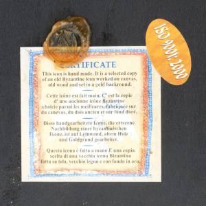Icone Sainte Irène imprimée Grèce s2