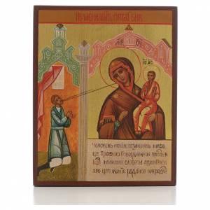 Icono ruso Alegría Inesperada 14x11 cm s1