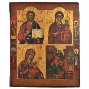 Icono Ruso antiguo Cuatros Imágenes XIX siglo s1
