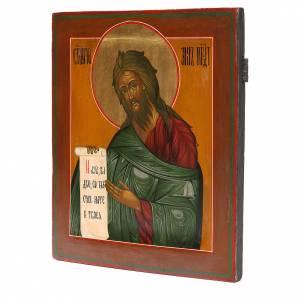 Íconos antiguos: Icono Ruso Antiguo San Juan el Bautista XIX siglo Restaurada