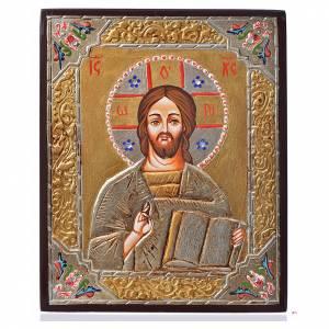 Handgemalte rumänische Ikonen: Ikone Christus Pantokrator offenes Buch