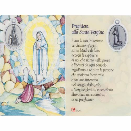 Image de dévotion Lourdes plastifiée avec prière s1