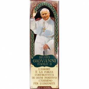 Religious Magnets: John Paul II magnet it - 03