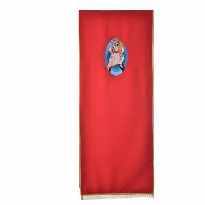 Lectern covers: STOCK Jubilee lectern cover with ENGLISH machine embroided logo