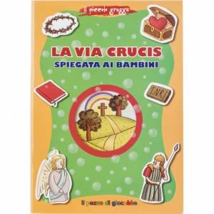 Libri per bambini e ragazzi: La Via Crucis spiegata ai bambini