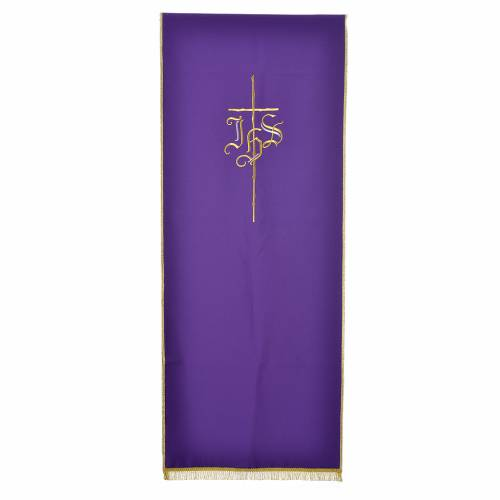 Lectern Cover in polyester with IHS and cross s2