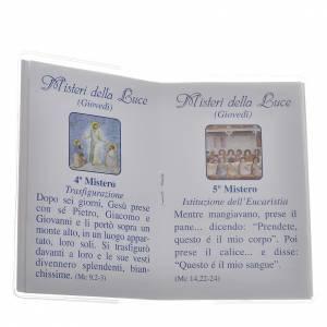 Librito Santo Rosario 6,5 x 9,5 cm San Juan Pablo II s3