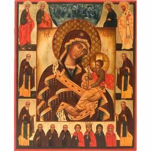 Icona Madre di Dio di Suaja s1