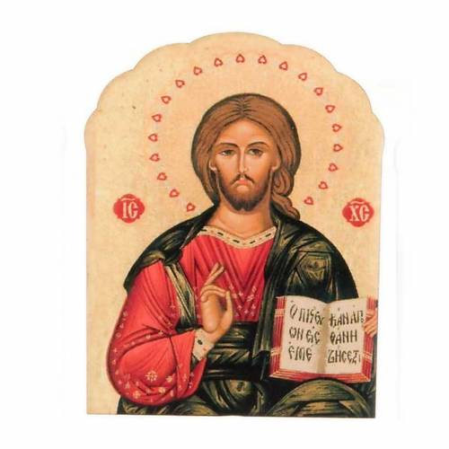 Magnet in wood, Pantocrator with opened book s1