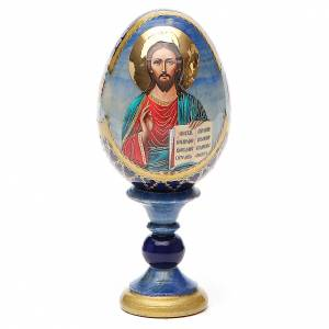 Oeufs Russes peintes: Oeuf Russie Pantocrator h 13 cm