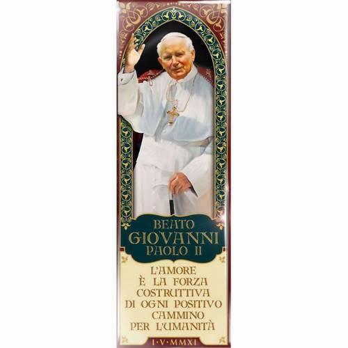Planche de Jean-Paul II it  - 03 s1