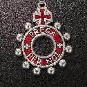 Porte clé anneau émail rouge Je Vous Salue Marie ITA s3