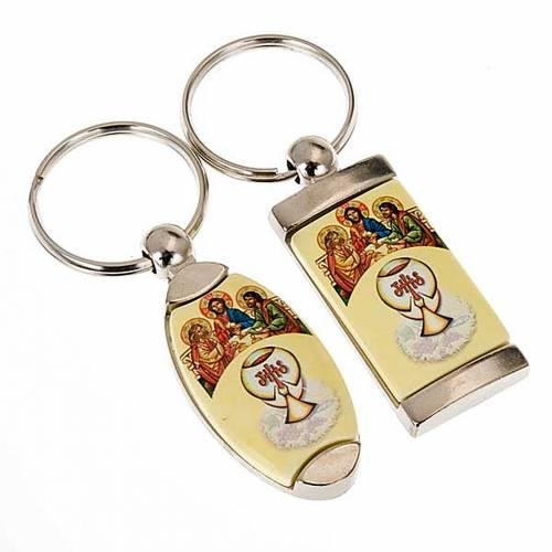 Porte-clés métal Cène à Emmaüs s1