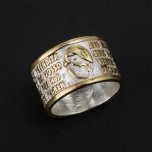Prayer rings: Prayer ring Hail Mary in Spanish, bronze