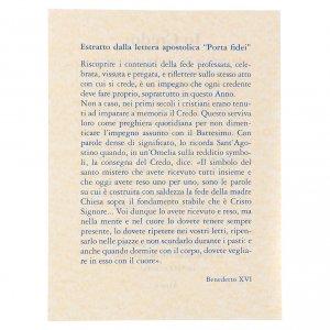 Quadretto Rupnik Trinità 10x15 cm s3