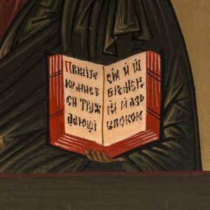 Russian icon, Pantocrator 17.5x13.5cm s3