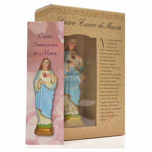 Sacred Heart of Mary 12cm with image and ITALIAN PRAYER 3