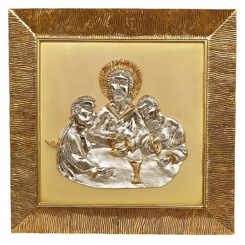 Sagrario de pared latón fundido dorado y plateado Jesús y discipulos s1
