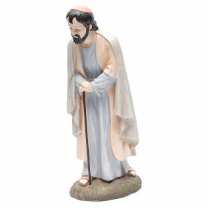 Saint Joseph résine 50 cm gamme Martino Landi s2