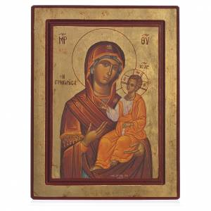 Serigraph icon, Our Lady Odigitria with baby s1