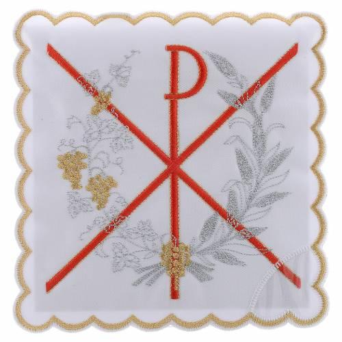 Service linge autel coton symbole Chi-Rho broderie rouge s1