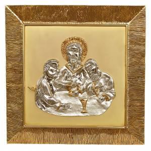 Tabernacolo da parete ottone fuso oro argento Gesù discepoli s1
