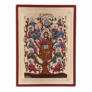 Greek Icons: The Tree of Life