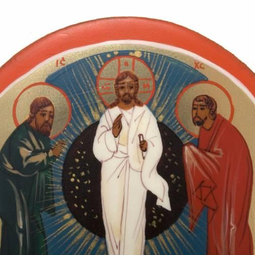 Transfiguration miniature icon s2