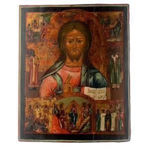 Íconos antiguos: Tríptico icono ruso antiguo Deesis (Intercesión)