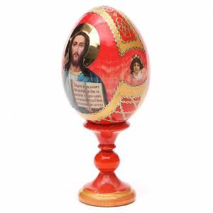 Uovo icona découpage Pantocratore sfondo rosso h tot. 13 cm stile Fabergè s2