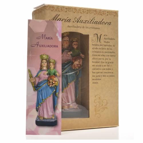 Vierge Auxiliatrice 12cm image et prière en Espagnol s6