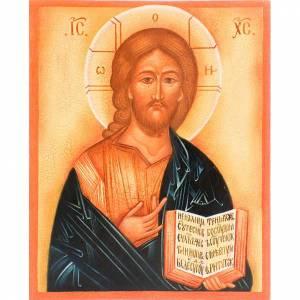 Cristo Pantocrátor s1