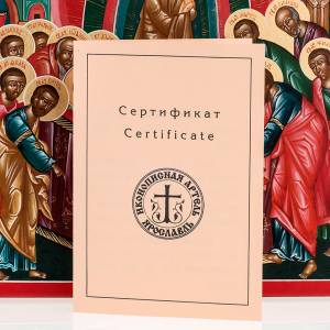 Icono sacro ruso Dormición de María 22 x 27 s8