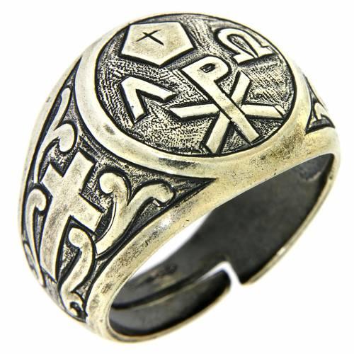 Anello simbolo Pax Argento 925 anticato s1