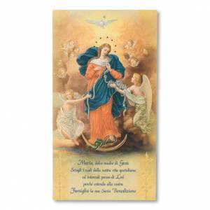 Accessori per Benedizione: Benedizione pasquale Cartoncino Maria Scioglie i Nodi ITA