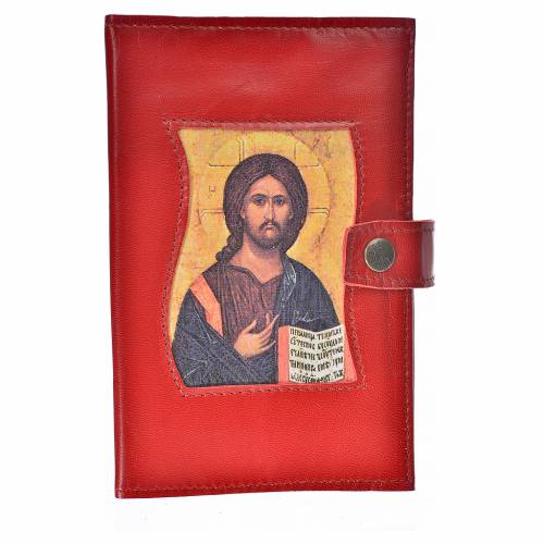 Bible cover reader edition red genuine leather Christ Pantocrator s1