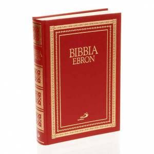 Biblia Ebron Ed. San Paolo LENGUA ITALIANA s1