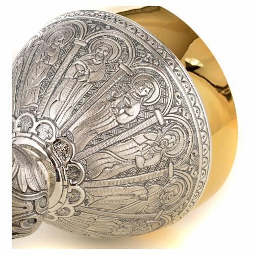 Calice pisside patena ottone argento 12 apostoli s8