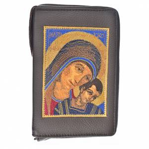 Catholic Bible cover genuine leather, image of Our Lady of Kiko s1