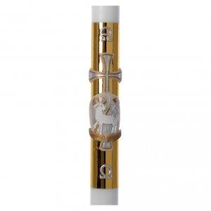 Candele, ceri, ceretti: Cero pasquale bianco RINFORZO Agnello croce fondo dorato 8x120 cm