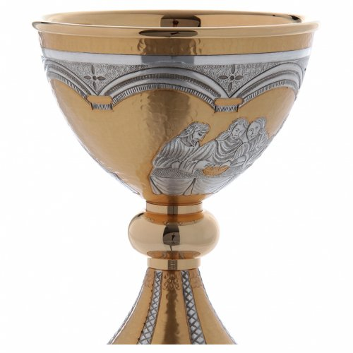Chalice and paten Last Supper s6