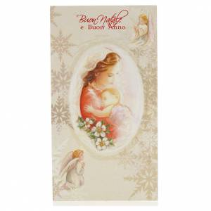 Greeting cards: Christmas card with nativity and angels