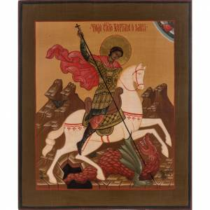 Íconos Pintados Rusia: Ícono Ruso de San Jorge 30x25cm pintada