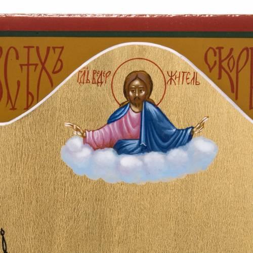 Ícono ruso pintado Alegría de todos los afligidos s3